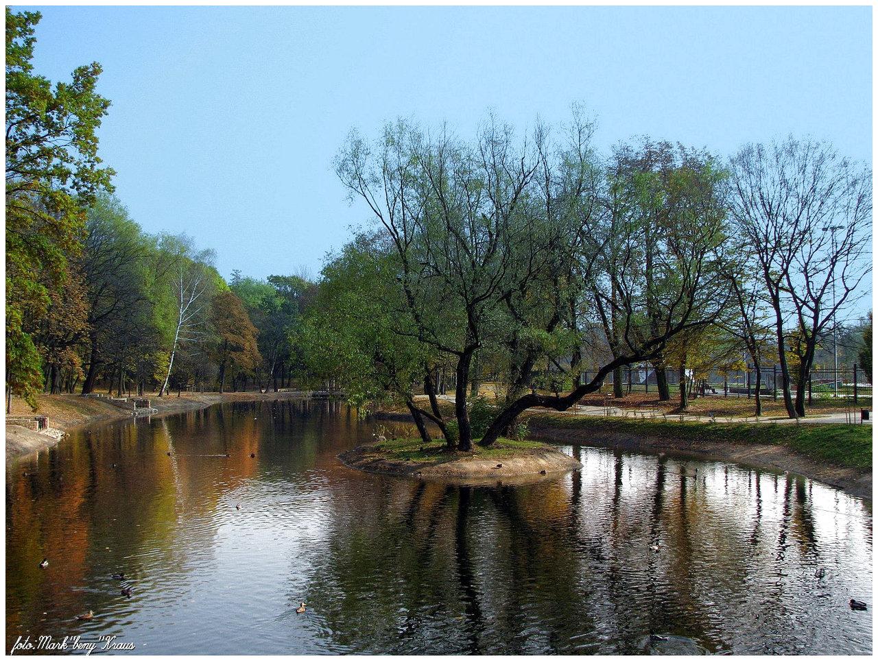 Park Miejski im. Franciszka Kachla