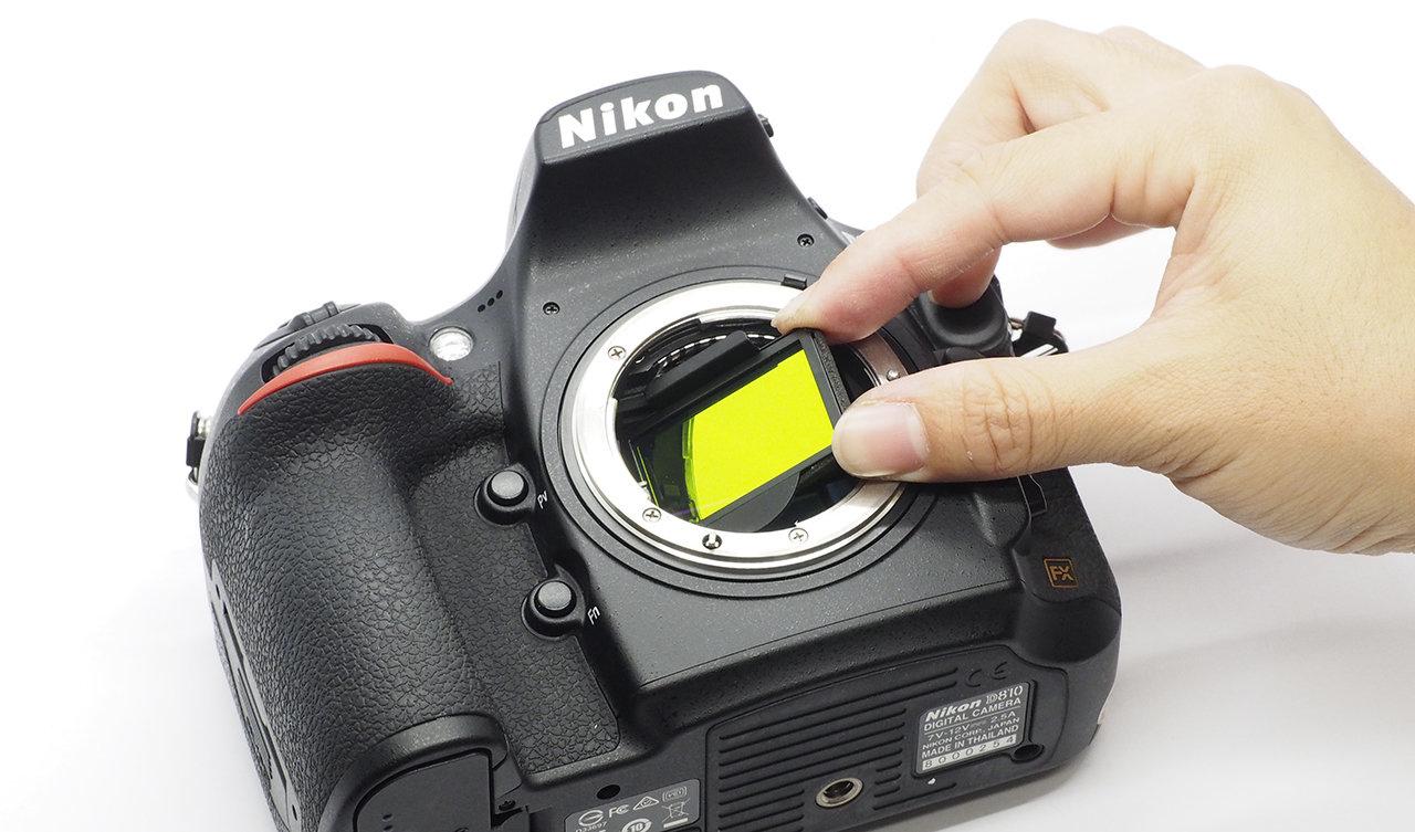 Filtr matrycowy dla Nikona