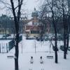 UEK ♥ Taki piękny tej zim<br />y :)