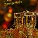Szczęśliwego Nowe Roku :: Stary Rok się już kończy,<br /> Nowy rok się zaczyna,otw<br />órzmy więc nową butelkę w<br />inai razem wypijm